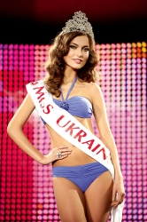 Купальник SELF Miss UKR